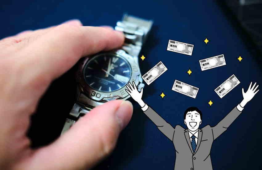 時計 貸す レンタル